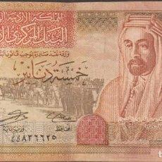 Billetes extranjeros: BILLETES - JORDANIA - 5 DINARS 2006 - SERIE Nº 836625 - PICK-35B (MBC+). Lote 232099445