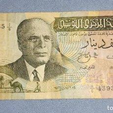 Billetes extranjeros: BILLETE DE TUNEZ MEDIO DINAR EN BUEN ESTADO AÑO 1973. Lote 260068140
