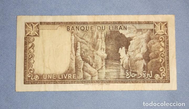 BILLETE DEL LIBANO UNA LIBRA EN BUEN ESTADO (Numismática - Notafilia - Billetes Internacionales)