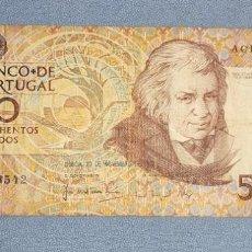 Billetes extranjeros: BILLETE DE PORTUGAL 500 ESCUDOS EN BUEN ESTADO. Lote 232334715