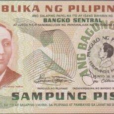 Billetes extranjeros: BILLETES - PHILIPPINES-FILIPINAS 10 PESOS 1981 - SERIE QZ 091930 - PICK-167A (SC). Lote 295742783