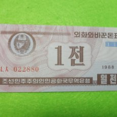 Billetes extranjeros: BILLETES DEL MUNDO SIN CIRCULAR VALOR FACIAL 1. Lote 232514817