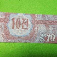 Billetes extranjeros: BILLETES DEL MUNDO SIN CIRCULAR VALOR FACIAL 10.. Lote 232514965