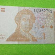 Billetes extranjeros: BILLETES DEL MUNDO SIN CIRCULAR VALOR FACIAL 1. Lote 232515130