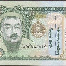 Billetes extranjeros: BILLETES - MONGOLIA - 500 TUGRIK 1997 - PICK-58 (EBC+). Lote 232785085