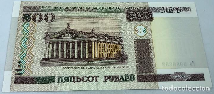 BILLETE BIELORRUSIA. 2000. 500 RUBLOS. SC. SIN CIRCULAR. POSIBILIDAD DE NÚMEROS CORRELATIVOS (Numismática - Notafilia - Billetes Internacionales)