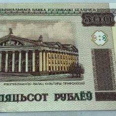 Billetes extranjeros: BILLETE BIELORRUSIA. 2000. 500 RUBLOS. SC. SIN CIRCULAR. POSIBILIDAD DE NÚMEROS CORRELATIVOS. Lote 232787625