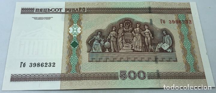 Billetes extranjeros: Billete Bielorrusia. 2000. 500 Rublos. SC. Sin Circular. Posibilidad de números correlativos - Foto 2 - 232787625