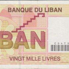 Billetes extranjeros: BILLETES - LIBANO - 20.000 LIVRES 2001 - PICK-81 - (EBC). Lote 232873395