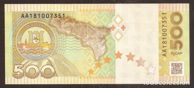 Billetes extranjeros: ABJASIA (ABJAZIA, ABKHAZIA, Абхазия). 500 apsar 2018. S/C. - Foto 2 - 233550075