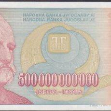 Billetes extranjeros: BILLETES - YUGOSLAVIA - 100.000..000.000 DINARA 1993 - SERIE AB - PICK-137 (SC). Lote 233793370