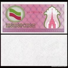 Billets internationaux: TATARSTAN - 100 RUBLOS DE 1991 - SIN CIRCULAR. Lote 251411290