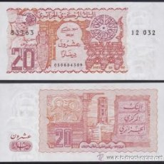 Billets internationaux: ARGELIA 20 DINARS 1983. PICK 133. SIN CIRCULAR. Lote 234679995