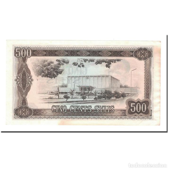 Billetes extranjeros: Billete, 500 Sylis, 1960, Guinea, 1960-03-01, KM:27A, EBC - Foto 2 - 234897125