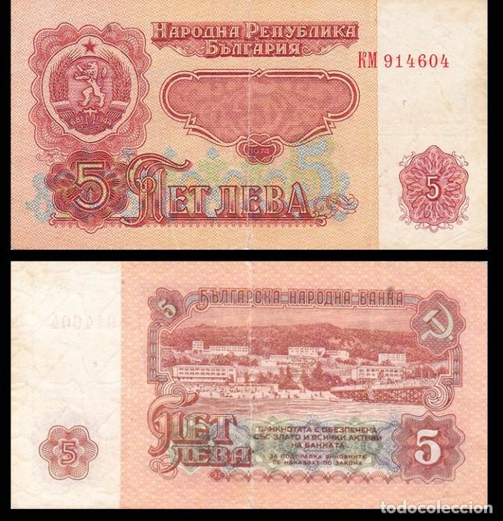 BULGARIA: 5 LEVAS (Numismática - Notafilia - Billetes Extranjeros)