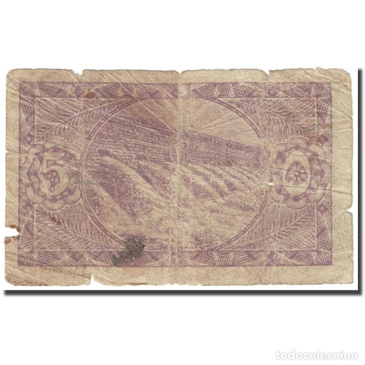 Billetes extranjeros: Billete, 5 Piastres, 1940, Egipto, Undated (1940), KM:163, MC - Foto 2 - 234941155
