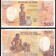 Billetes extranjeros: CHAD: 500 FRANCOS. Lote 235301170