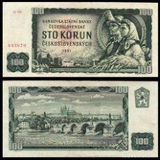 Billetes extranjeros: CHECOSLOVAQUIA: 100 CORONAS.. Lote 235301435