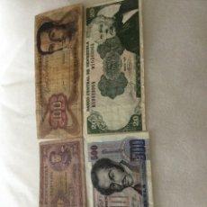 Billetes extranjeros: BILLETES VENEZOLANOS. Lote 235515475