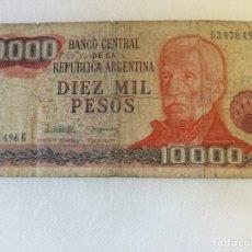 Billetes extranjeros: BILLETE DE 10.000 PESOS ARGENTINOS. Lote 235684405