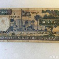 Billetes extranjeros: BILLETE DE URUGUAY. Lote 235685600