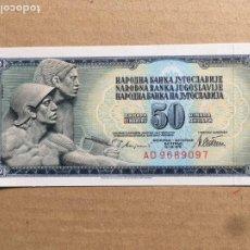 Billetes extranjeros: YUGOSLAVIA - 50 DINARA 19978SERIE AD 9689097 SC. Lote 235840460