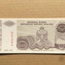 Billetes extranjeros: REPUBLIKA SRPSKA KRAJINA - KNIN. 500000000 DINARA 1993 SC. Lote 235841720
