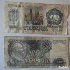 Billetes extranjeros: BILLETE DE 1000 RUBLOS. Lote 249579580