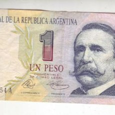 Billetes extranjeros: 1 PESO CONVERTIBLE - ARGENTINA - 1992-1994. Lote 268904544