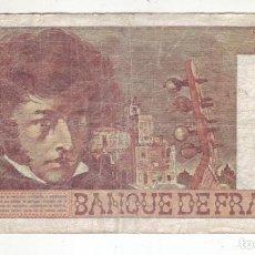 Billetes extranjeros: 10 FRANCOS - FRANCIA - 1978. Lote 268904559