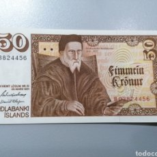 Billetes extranjeros: BILLETE ISLANDIA 50 CORONAS 1981 UNC FEDEROTA. Lote 236220270