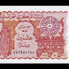 Billetes extranjeros: ARGELIA ALGERIA 20 DINARS 1983 PICK 133A SC UNC. Lote 236220570