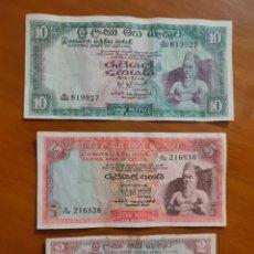 Billetes extranjeros: 3X BILLETES CEILAN 1974 10 5 Y 2 RUPIAS. Lote 236253355