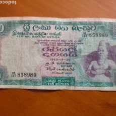 Billetes extranjeros: BILLETE 10 RUPIAS 1969 CEILAN DIFICIL. Lote 236254055