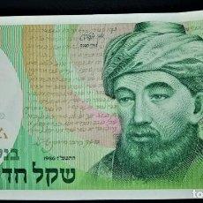 Billets internationaux: ISRAEL 1 SHEQUEL 1986. PICK 51. Lote 236761410