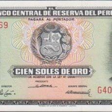 Notas Internacionais: BILLETES - PERU - 100 SOLES DE ORO 1968 - SERIE G - PICK-95 (SC). Lote 236861305
