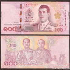 Banconote internazionali: TAILANDIA (THAILAND). 100 BAHT (2018). S/C. REY RAMA X.. Lote 262789765