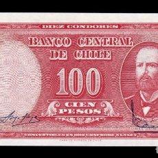 Billetes extranjeros: CHILE 10 CENTÉSIMOS DE ESCUDO 1960-1961 PICK 127C SC UNC. Lote 262936890