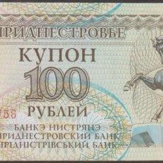 Billetes extranjeros: BILLETES - TRANSNISTRIA - 100 RUBLE 1993 - SERIE AB 1534809 - PICK-20 (SC). Lote 237405860