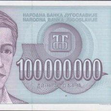 Billetes extranjeros: BILLETES - YUGOSLAVIA - 100..000.000 DINARA 1993 - SERIE AD 9356785 - PICK-124 (SC). Lote 237407360
