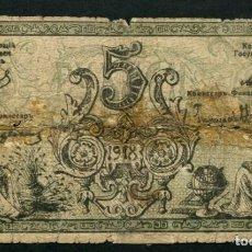 Billetes extranjeros: RUSSIA RUSSIE RUSSLAND SEMERICHE CENTRAL ASIA 5 RUBLES 1918 PS1120 RARO ESCASO. Lote 237432610