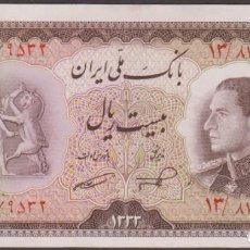 Billetes extranjeros: BILLETES - IRAN - 20 RIALS (1954) SERIE 13-879527 - PICK-65 (SC-). Lote 280978873