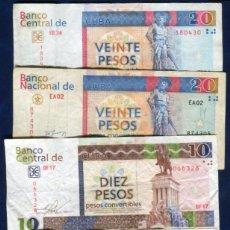 Billetes extranjeros: CUBA - SERIE 15 BILLETES DE PESOS CONVERTIBLES DIFERENTES AÑOS - TOTAL 98 PESOS - LEER TEXTO. Lote 238084920