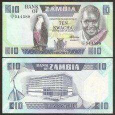 Billetes extranjeros: ZAMBIA. 10 KWACHA (1986-88). S/C. PICK 26E.. Lote 293895403