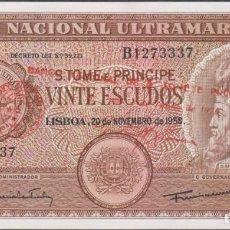 Billetes extranjeros: BILLETES - SANTO TOMÉ Y PRINCIPE - 20 ESCUDOS 1976 - SERIE B - PICK-44 (SC). Lote 238240400