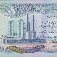 Billetes extranjeros: BILLETES - IRAQ - 1 DINAR - 1973 - SERIE Nº 654336 - PICK-63B (SC). Lote 254338535