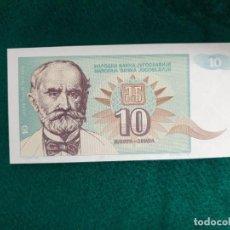 Billetes extranjeros: YUGOSLAVIA 10 DINARA 1994 SC. Lote 238739200