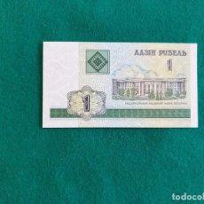 Billetes extranjeros: BIELORRUSIA - BELARUS 1 RUBLEI 2000 SC. Lote 238751560