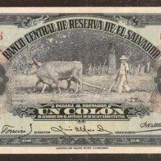 Billetes extranjeros: EL SALVADOR. BONITO 1 COLON 8.1.1951. PICK 83. ESCASILLO.. Lote 239468995