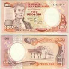 Billets internationaux: COLOMBIA 100 PESOS 1983 P 426 UNC. Lote 239600535